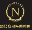 天津装饰公司排名